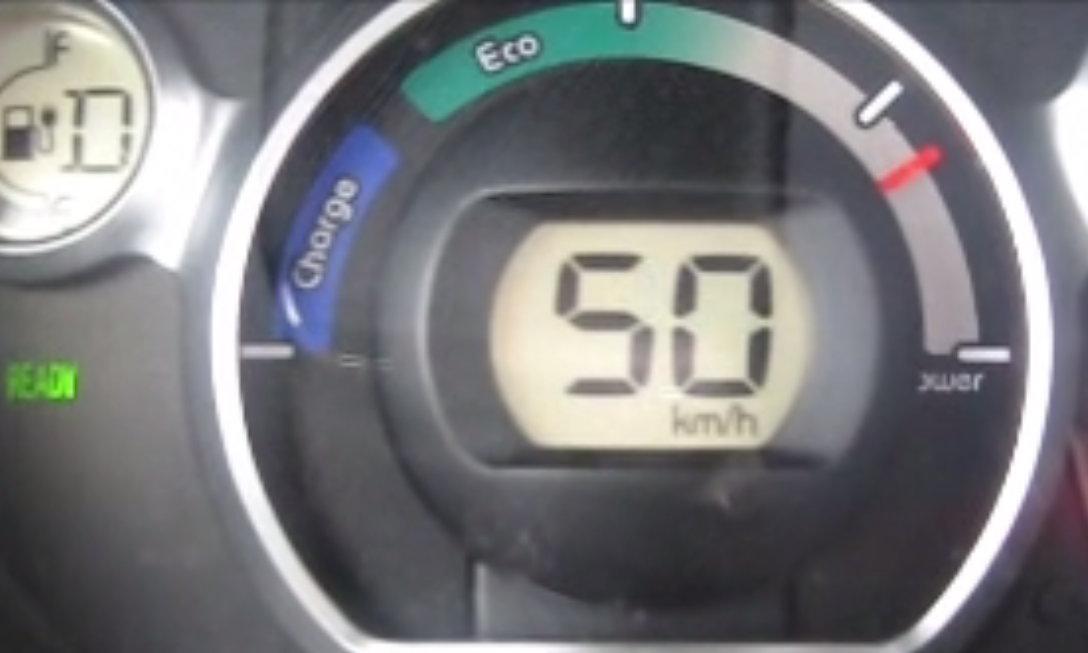 Ruído aceleración coche eléctrico